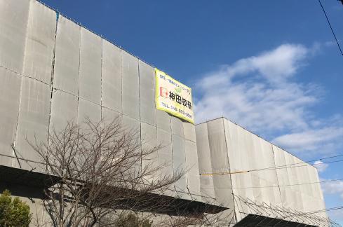 神田技研の最新技術で 徹底した大規模修繕・リニューアル工事を